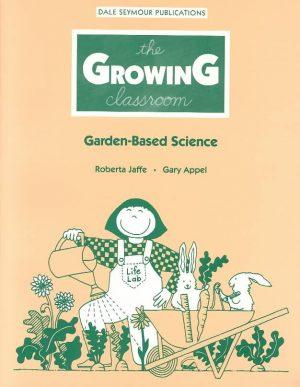 growingclassroom